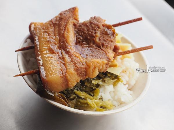 源爌肉飯:美味不油膩竹籤焢肉飯,還有必嚐豐富的好料綜合湯