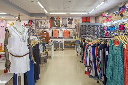 Sirius Store