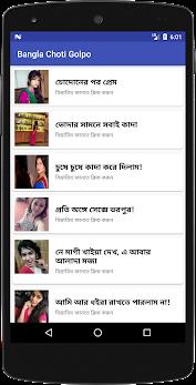 Coty Bangla New