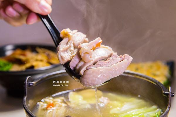 食家個人土雞鍋(高雄)獨享蛤蜊雞鍋,人氣必吃!燒肉飯配豆乳雞