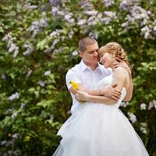 Wedding photographer Evgeniy Amelin (AmFoto). Photo of 14.06.2013