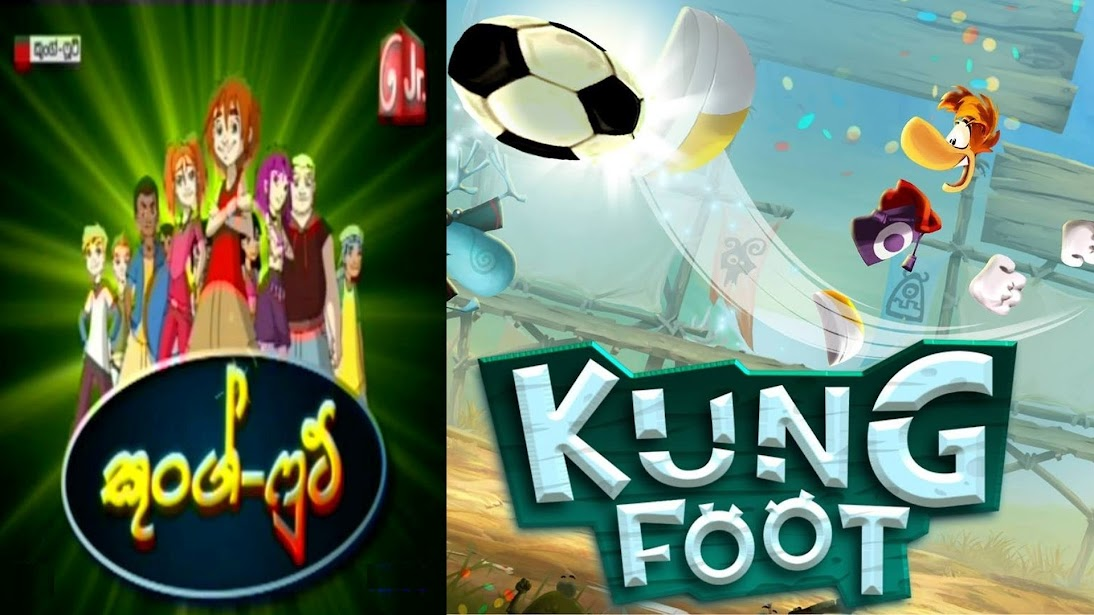 KUNGFU FOOT (26) 2015-09-23 Last Episode