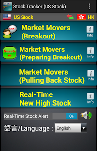 us stock tracker real time apps on google play