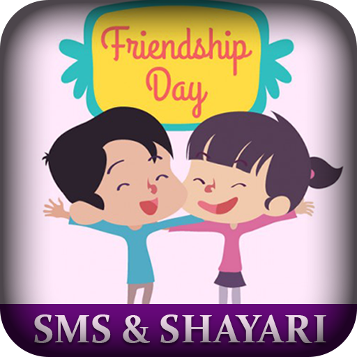Friendship Day SMS, Shayari & Status 2017