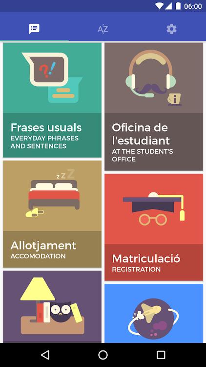 ύπνου μελέτη