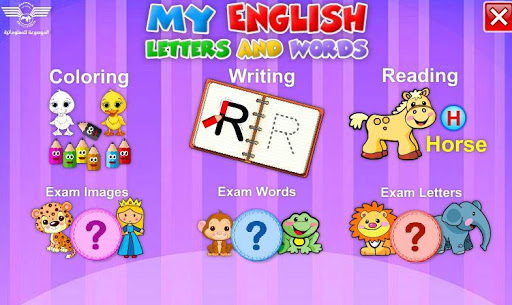 My English Letters and Words screenshots 1