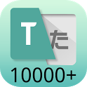 Japanese English Touch! 10000+ icon