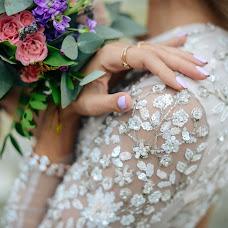 Wedding photographer Anastasiya Lyalina (lyalina). Photo of 24.10.2018