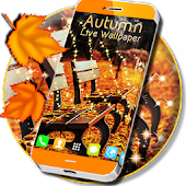Autumn Live Wallpaper