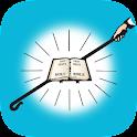 The Shepherd's Rod Writings icon