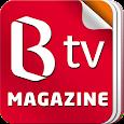 B tv 디지털 매거진 (스마트폰 전용)