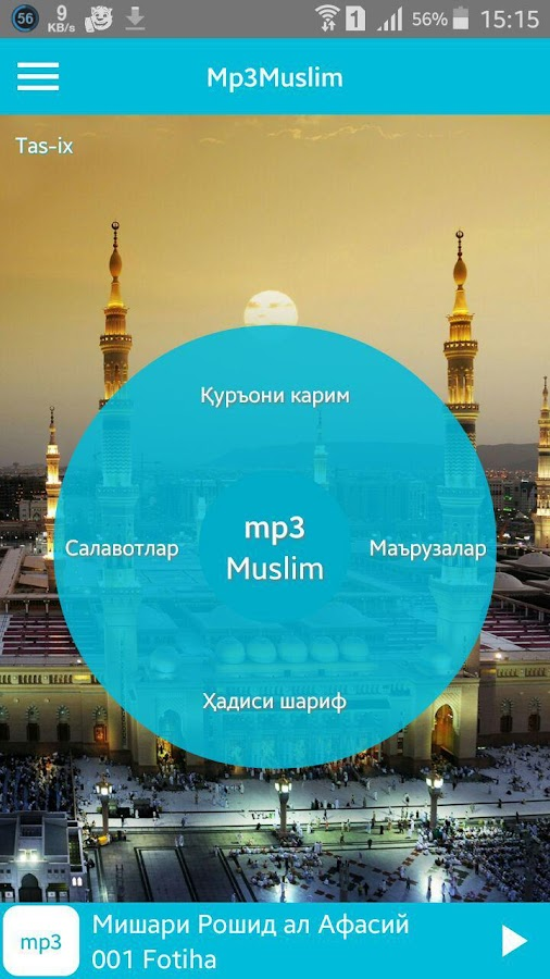 Mp3Muslim- screenshot
