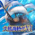 大航海時代6:ウミロク icon