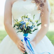 Wedding photographer Sema Nekryach (PhotoSiberian). Photo of 05.02.2016