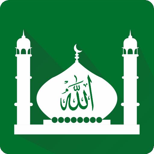 Prayer Times : Azan, Islam & Qibla Finder Ramadan
