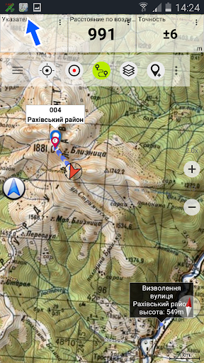 Soviet Military Maps Pro screenshot 1