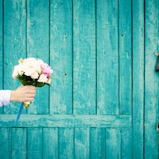 Wedding photographer Anastasiya Shupta (shupta11). Photo of 14.03.2016