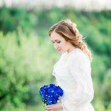 Wedding photographer Andrey Goncharuk (goncharuk1991). Photo of 06.05.2016