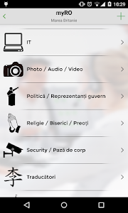 myRO screenshot 6