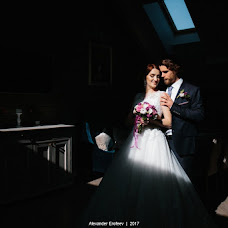 Wedding photographer Aleksandr Erofeev (erofeev31). Photo of 16.03.2017