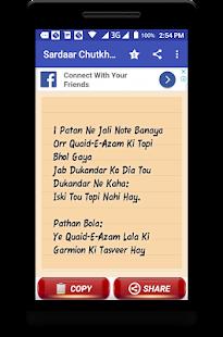 Download Sardar Chutkhulay & Pathan Lateefay For PC Windows and Mac apk screenshot 2