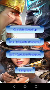 App Calculator for CoK and GoG APK for Windows Phone
