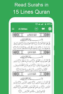 câștigurile pe internet pe islam ce este o opțiune