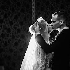 Свадебный фотограф Алексей Аверин (alekseyaverin). Фотография от 22.12.2018