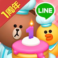 LINE シェフ 〜ブラウンと楽しくお料理!かわいいクッキング〜