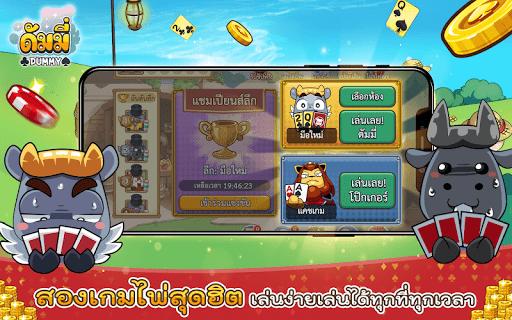 Dummy & Poker  Casino Thai 3.0.434 screenshots 4