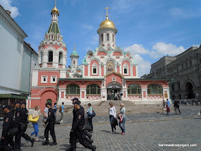 Photo: Just inside the red square