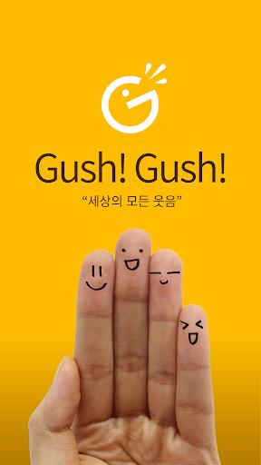 Gush Gush