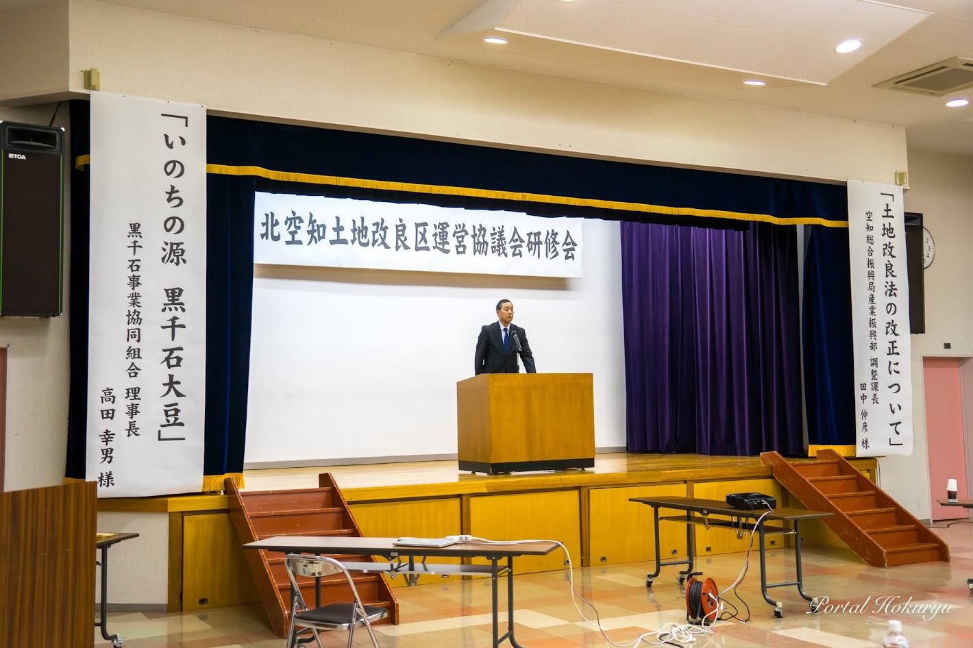 芦別市土地改良区・中住昭 理事長(運営協議会副会長)