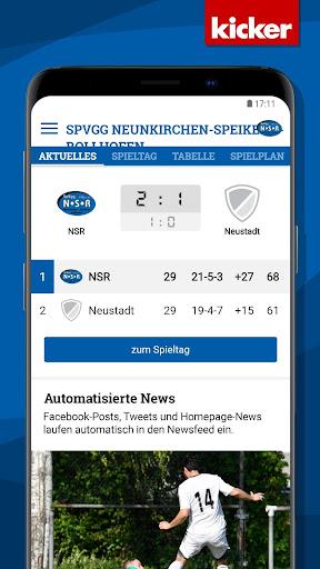 nsr screenshot 1