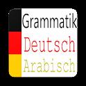 قواعد اللغة الالمانية بالعربية icon