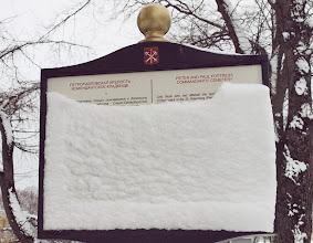 Photo: я узнала, что в Петропавловке есть кладбище, могла бы еще много чего узнать, но не судьба