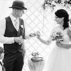 Wedding photographer Anastasiya Moiseeva (Singende). Photo of 04.04.2017