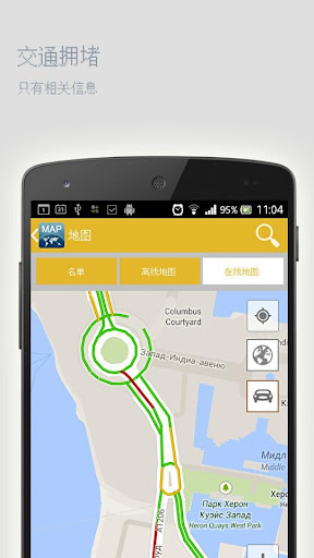 曼谷离线地图|玩旅遊App免費|玩APPs