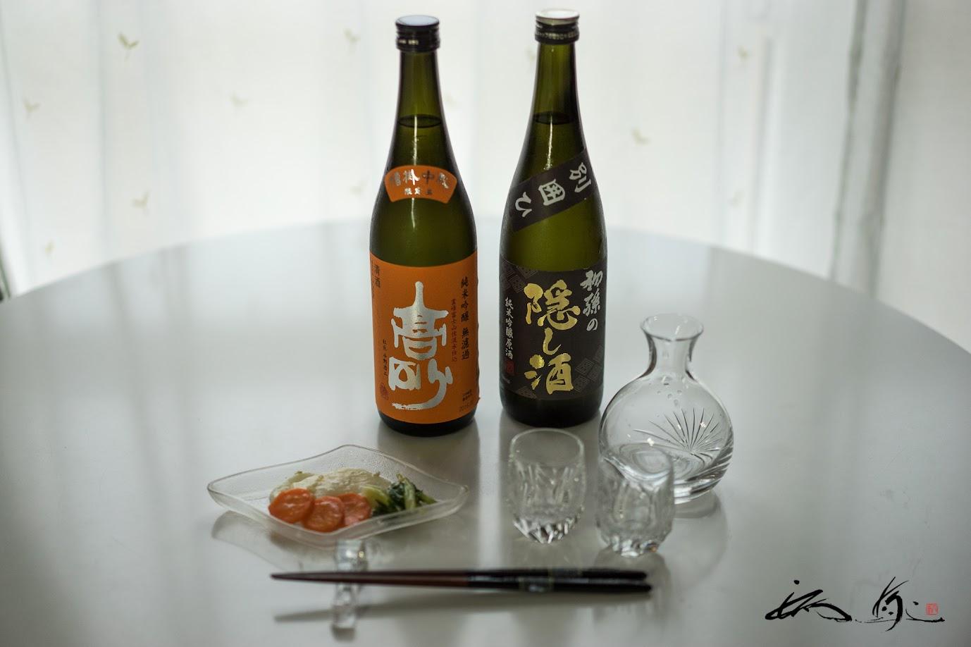秘蔵中の秘蔵、希少な限定酒は、特別な記念日に!!!
