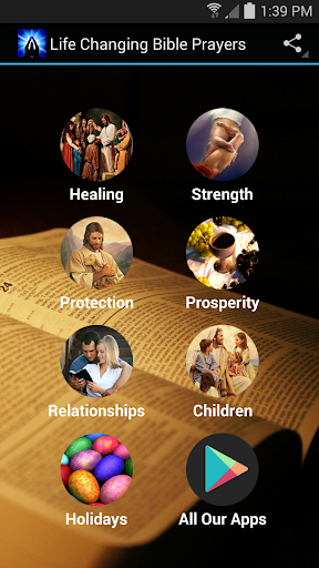 圣经中的祷告