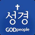 갓피플성경 icon