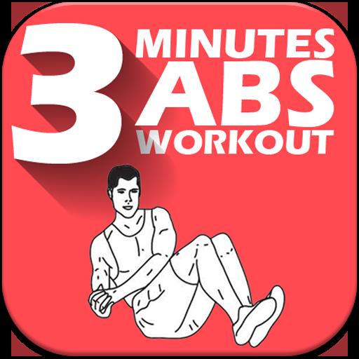 3分腹筋ワークアウト 健康 App LOGO-APP試玩