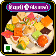 Diwali Sweets Mithai Gujarati Recipes Book Offline