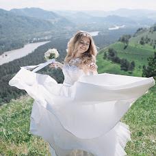 Wedding photographer Igor Mazutskiy (Mazutsky). Photo of 28.11.2018
