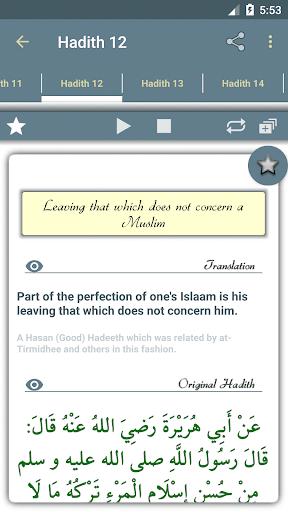 40 hadiths of An Nawawi screenshot 3