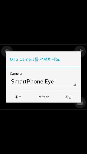 Easy OTG Camera