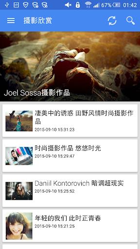Android經營策略遊戲免費下載 - 手機巴士遊戲軟體APP館