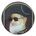 ילקוט יוסף - Yalkut Yosef icon