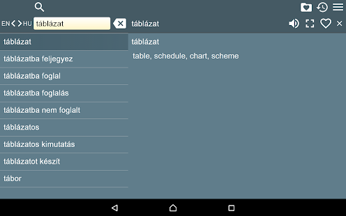 English Hungarian Dictionary- screenshot thumbnail