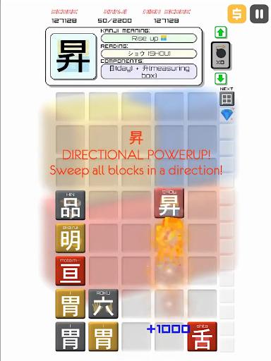Kanji Drop  screenshots 14